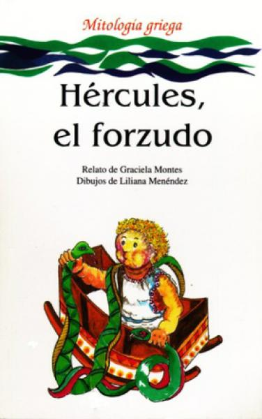 EL HERCULES FORZUDO