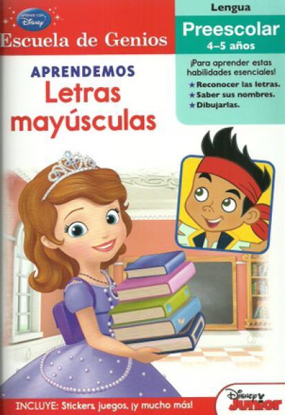 APRENDEMSO LETRAS MAYUSCULAS