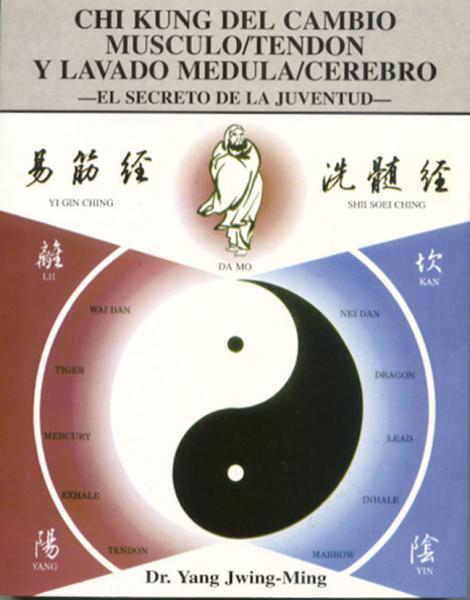 CHI KUNG DEL CAMBIO MUSCULO/TENDON Y ...