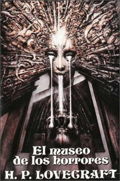 EL MUSEO DE LOS HORRORES