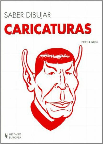 SABER DIBUJAR - CARICATURAS