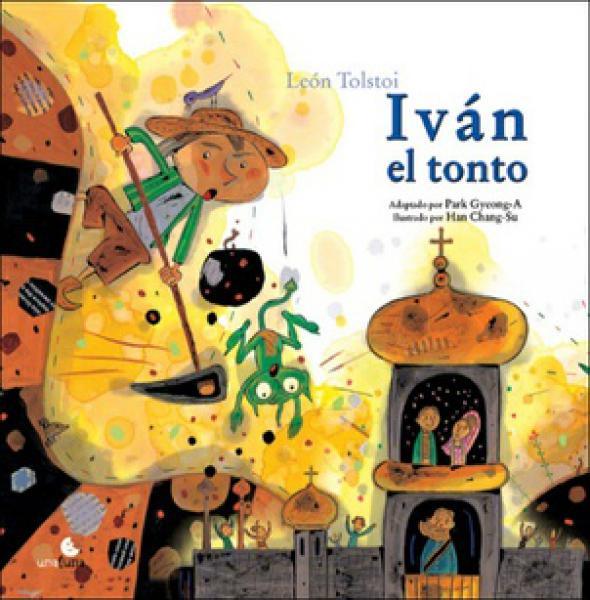 IVAN EL TONTO