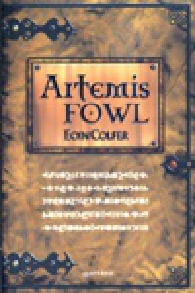 ARTEMIS FOWL 1