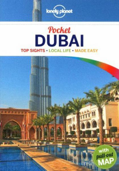 GUIA DE DUBAI ( POKET ) INGLES