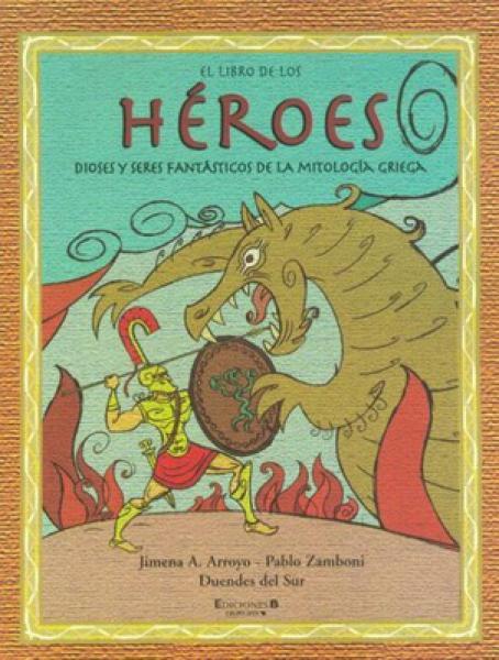 EL LIBRO DE LOS HEROES