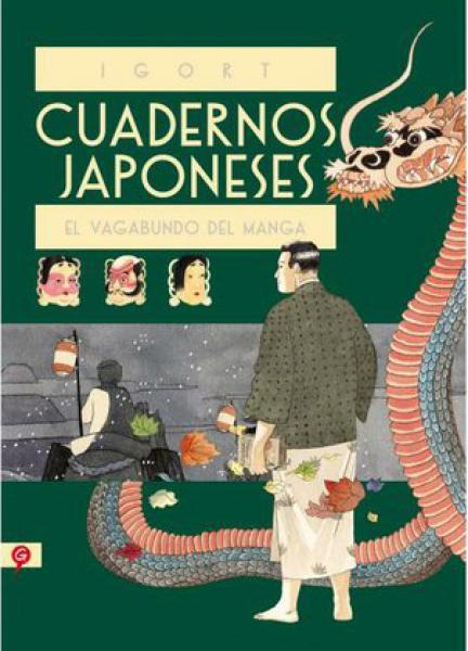 CUADERNOS JAPONESES - EL VAGABUNDO DEL M