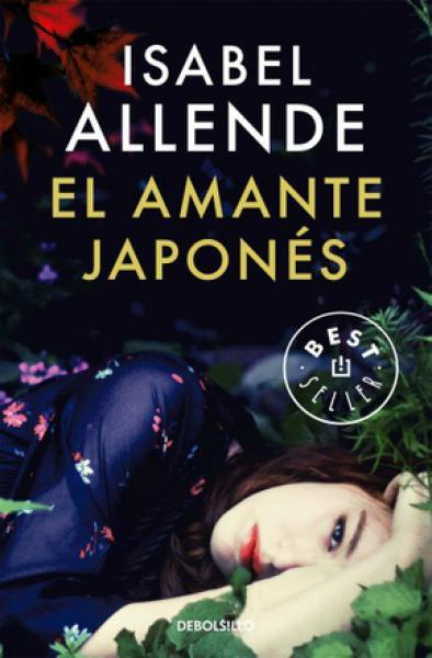 EL AMANTE JAPONES